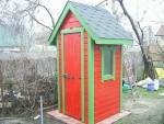 Как построить туалет в деревне