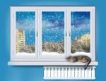 Как выбрать теплые окна