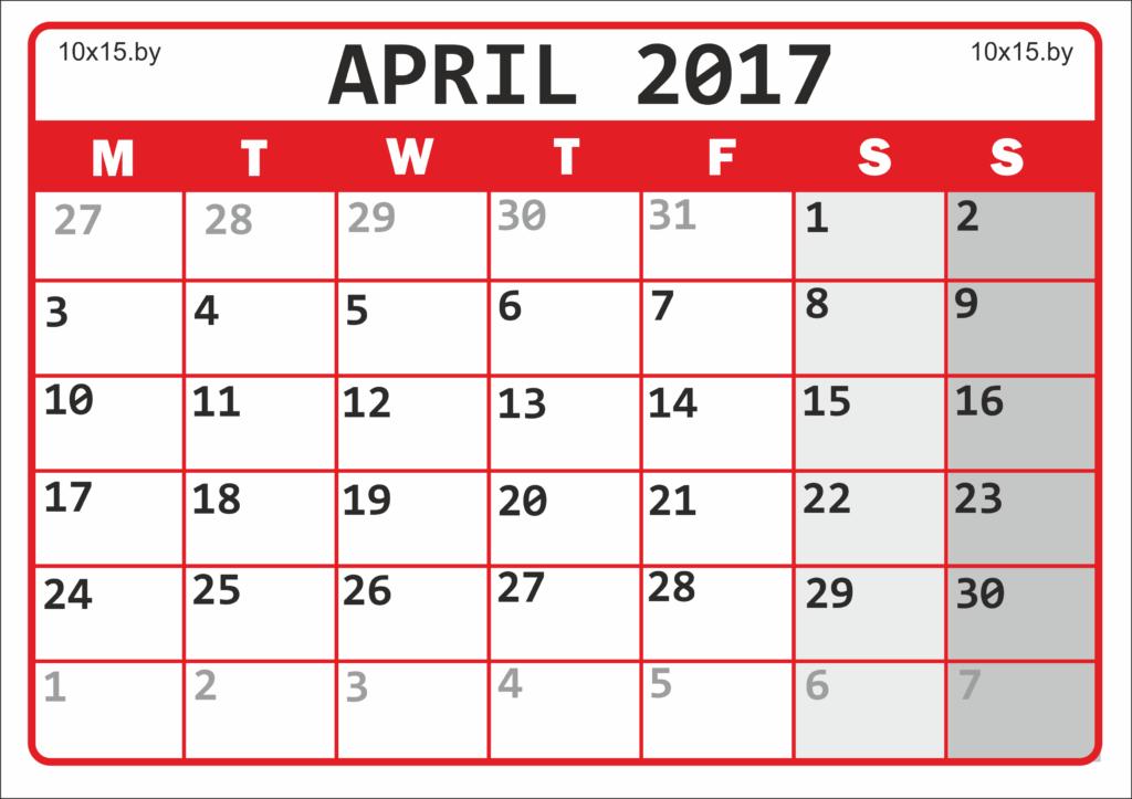 Лунный календарь 2011 год с