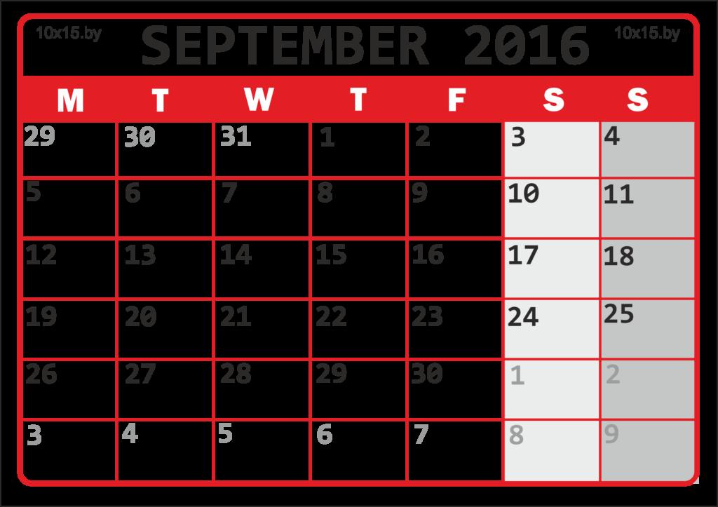 Calendar for September 2016 to print