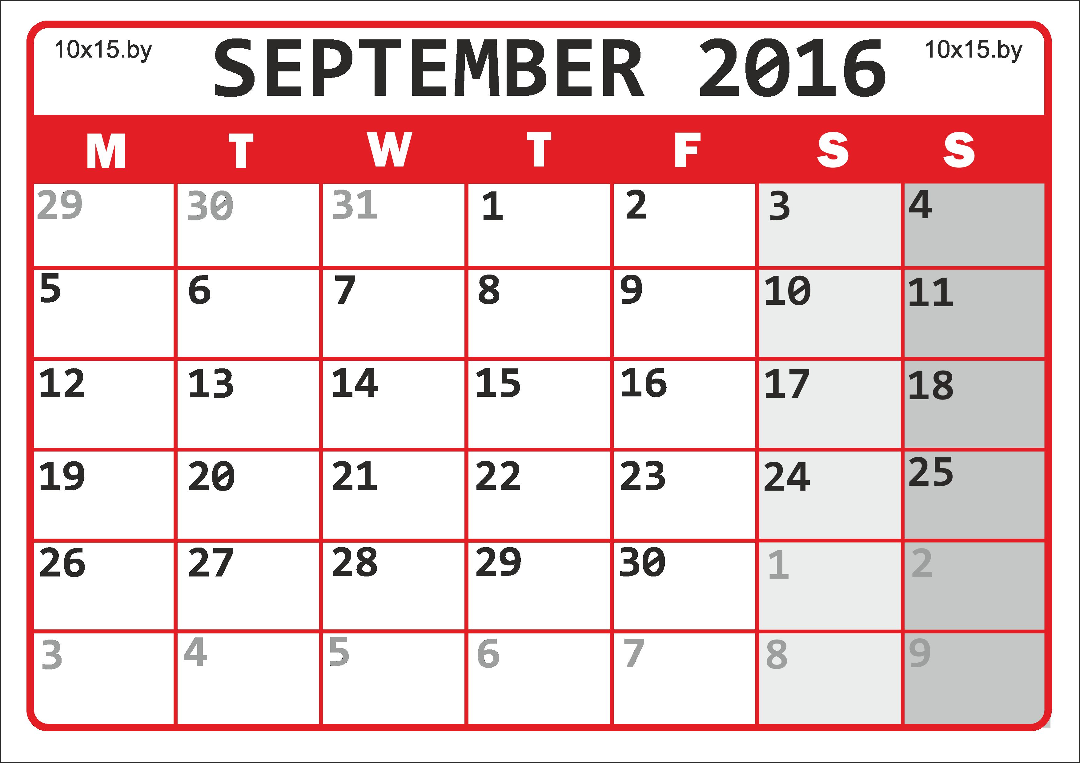 Лунный посевной календарь кукурузы