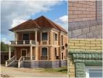 Материалы для отделки фасада дома — какой лучше?