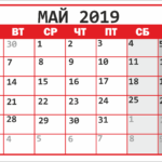 Calendar print A4 for May 2019 for notes and timetables