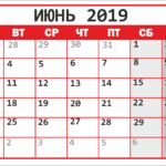 Calendar for June 2019 for printing and notes. A4 or A5, but you can even print on A3.